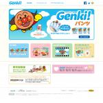 ネピア Genki!