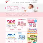 子育てを応援する、粉ミルクのICREO|アイクレオ株式会社ホームページ