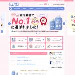 赤ちゃんの沐浴剤「スキナベーブ」公式サイト|持田ヘルスケア株式会社